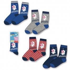 Peppa Malac - Peppa Pig fiú lábszár zokni