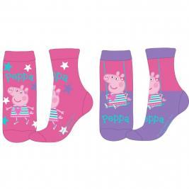 Peppa Malac - Peppa Pig 2 db-os zokni szett lányoknak